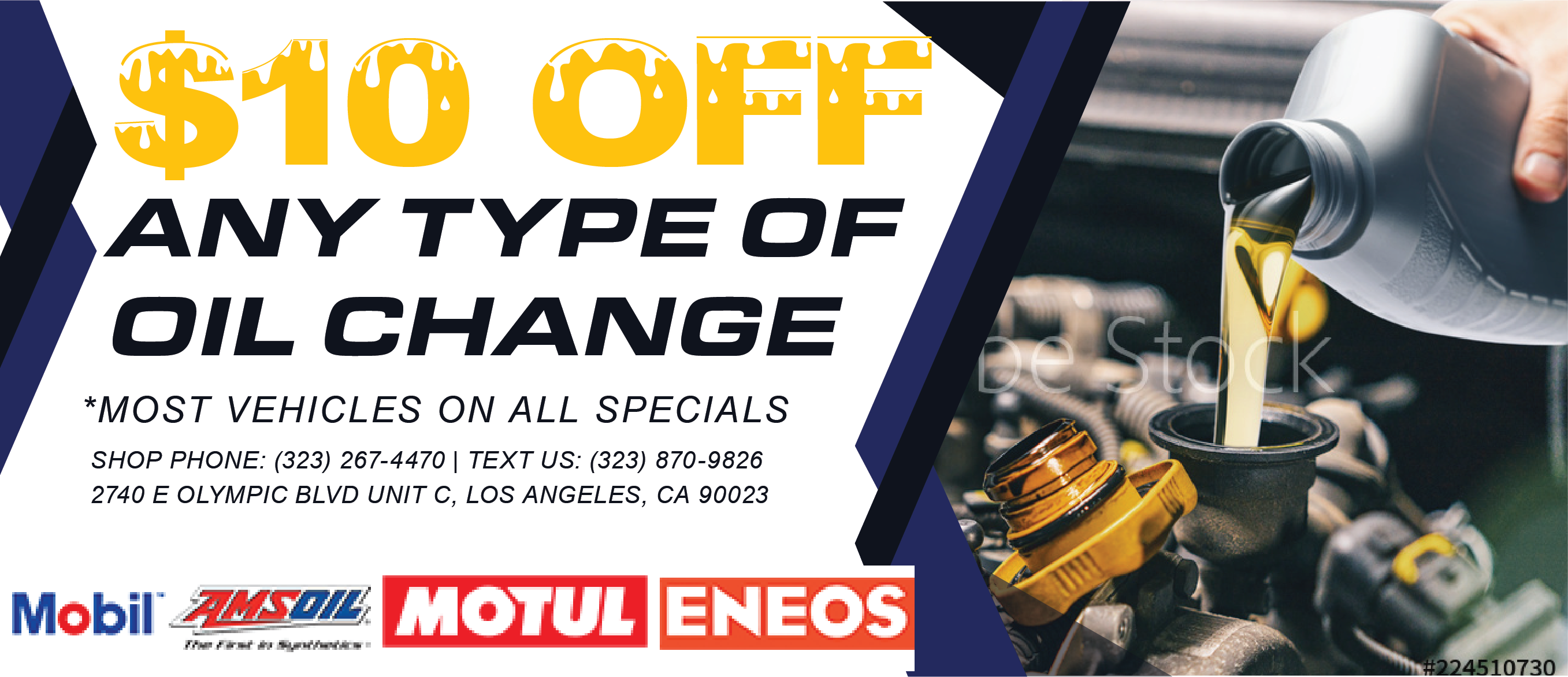 Oil Change Downtown Los Angeles